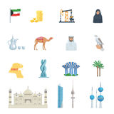 Kuwait Culture Flat Icon Set Royalty Free Stock Photography