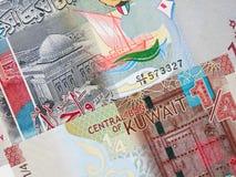 Kuwait die 1 und 1/4-Dinar-Banknoten schließen oben, kuwaitische Geldnahaufnahme Stockbild