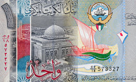 Kuwait 1-Dinar-2014 Banknote, kuwaitische Geldnahaufnahme Lizenzfreie Stockfotos