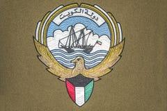 Kuwait emblem royaltyfri illustrationer