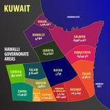 Kuwait - Hawalli-Governorate-Bereiche lizenzfreie abbildung