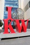 KUWAIT, im November 2015 - Tagesphotographie - patriotisch Lizenzfreie Stockbilder
