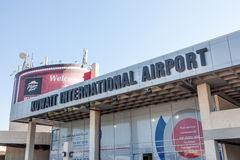 Kuwait internationell flygplats Royaltyfri Foto