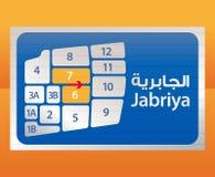 Kuwait - Jabriya-Stadt-Bereiche zeichnen auf stock abbildung