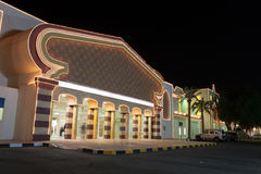 Kuwait Magic Mall illuminated at night Royalty Free Stock Image