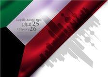 Kuwait national day celebration  background. With transcription arabic , translation : 25 february , kuwait national day Royalty Free Stock Images