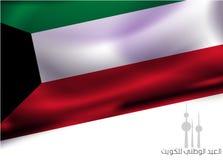 Kuwait national day celebration  background. With transcription arabic , translation : 25 february , kuwait national day Stock Photography
