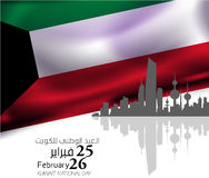 Kuwait national day celebration  background. With transcription arabic , translation : 25 february , kuwait national day Stock Photos