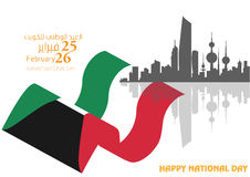 Kuwait national day celebration  background Stock Photos
