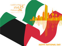 Kuwait national day celebration  background Stock Photography