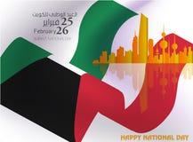 Kuwait national day celebration  background. With transcription arabic , translation : 25 february , kuwait national day Royalty Free Stock Photo