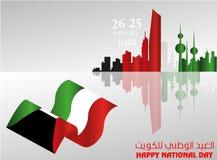 Kuwait national day celebration  background. With transcription arabic , translation : 25 february , kuwait national day Royalty Free Stock Photography
