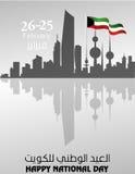 Kuwait national day celebration  background. With transcription arabic , translation : 25 february , kuwait national day Stock Photo