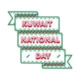 Kuwait National Day greeting emblem. Kuwait National day emblem isolated raster illustration on white background. 25 february state patriotic holiday event label Royalty Free Stock Images