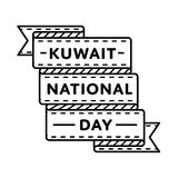 Kuwait National Day greeting emblem. Kuwait National day emblem isolated raster illustration on white background. 25 february state patriotic holiday event label Stock Photo