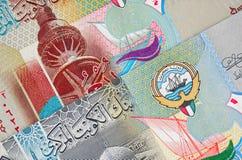 Kuwait 1 och 1/4 dinar sedlar stänger sig upp, den kuwaitiska pengarcloseupen Arkivbilder