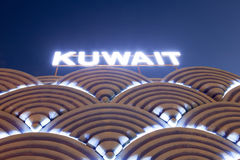 Kuwait Pavilion at the Global Village in Dubai Stock Photo