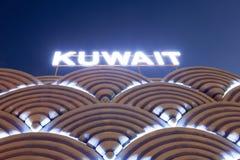 Kuwait-Pavillon am globalen Dorf in Dubai Stockfoto