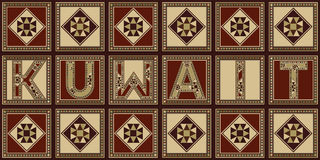 Kuwait Retro Marquetry Typography On Checkered Wooden Board Stock Photos