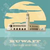 Kuwait. Retro styled image. Palace Arantar lakeside Farakh. Stock Image