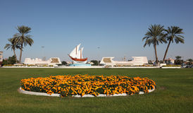 Kuwait Roundabout in Sharjah City Stock Image
