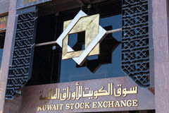 Kuwait Stock Exchange Building. December 9, 2014 in Kuwait, Middle East royalty free stock photos