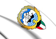 Kuwait vapensköld stock illustrationer