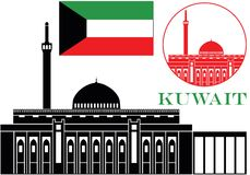 Kuwait Royalty Free Stock Photography