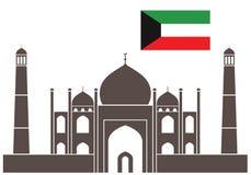 Kuwait Stock Images