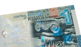 1 Kuwaiti dinar bank note. Royalty Free Stock Images