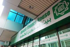 Kuwejt Finansowego domu signboard Obraz Stock