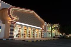 Kuwejt Magiczny centrum handlowe iluminujący przy nocą Obraz Royalty Free