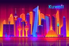 Kuwejt miasta architektury wektoru przyszłościowy pojęcie ilustracja wektor