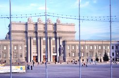 Kuybishev square in Samara city, one of the largest squares in Europe. Royalty Free Stock Photos