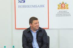 Kuyvashev Evgeny Stock Image