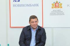 Kuyvashev Evgeny Stock Photography