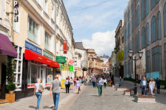 Kuznetsky Most street in Moscow Stock Photography