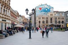 Kuznetsky square Stock Images