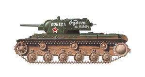 KV-1 heavy tank Stock Images