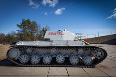 KV-1 - Soviet heavy tank from World War II Royalty Free Stock Photos
