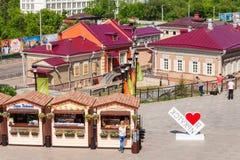 130 Kvartal fjärdedel, Irkutsk Arkivfoto