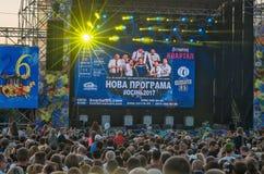 95 kvartal in Kramatorsk, Ukraine lizenzfreie stockfotos