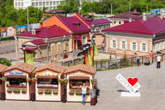 130 Kvartal-Viertel, Irkutsk Stockfoto
