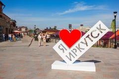 130 Kvartal-Viertel, Irkutsk Lizenzfreies Stockbild