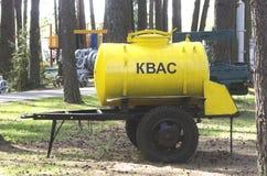 Kvas barrel Stock Photography