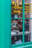 Kvinna som arbetar i den reataurant klimpen Arkivfoto