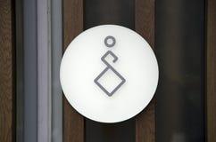 Kvinnabadrumtecken, toalettdam Arkivfoto