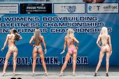 KvinnaBodyfitness mästerskap i Tyumen Ryssland Fotografering för Bildbyråer