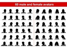 kvinnligmanlig för 60 avatars royaltyfri illustrationer
