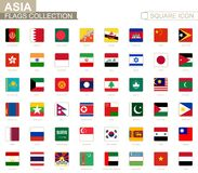 Kwadrat flagi Azja Od Afganistan Jemen royalty ilustracja